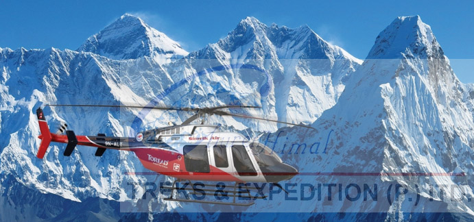 everest-heli-tour-1.jpg