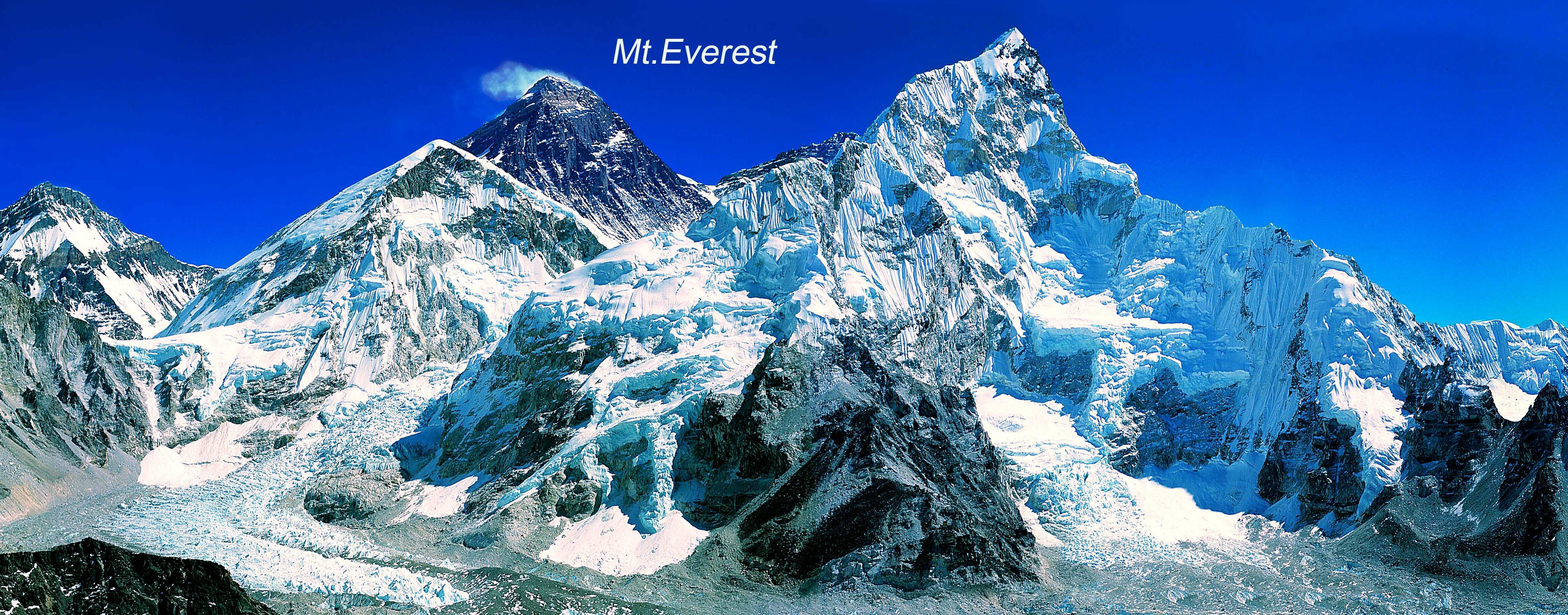 everest-8848m.jpg