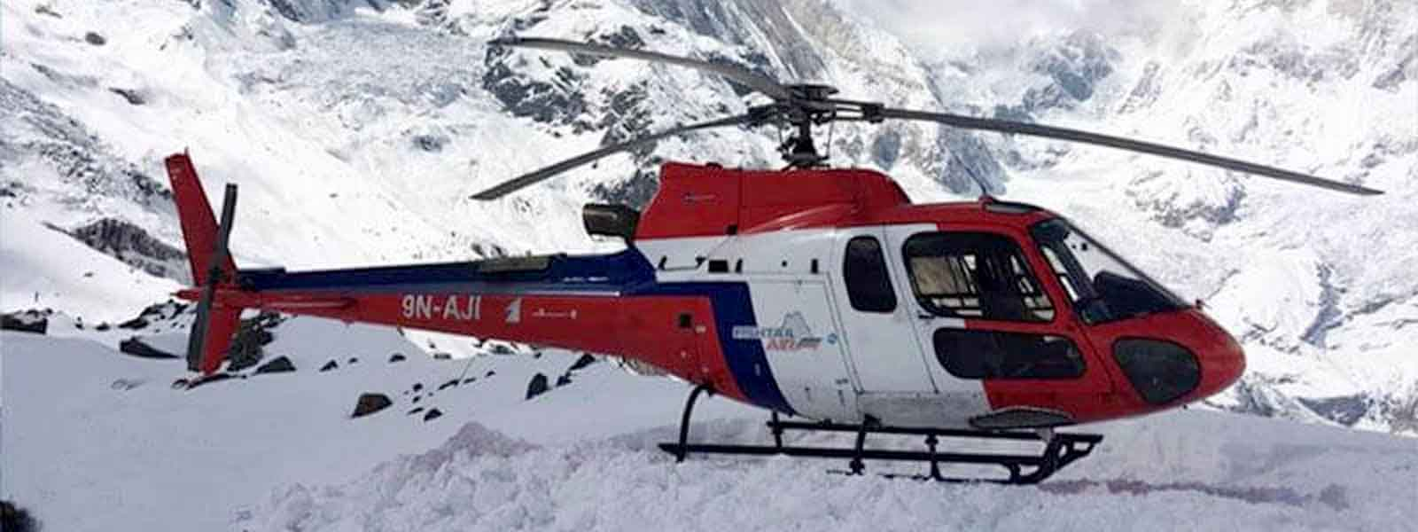 Helicopter day tour to Annapurna Base Camp