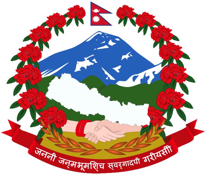 nepal-govt-1.png