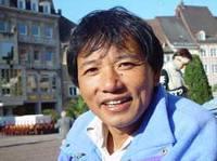 Iman Gurung