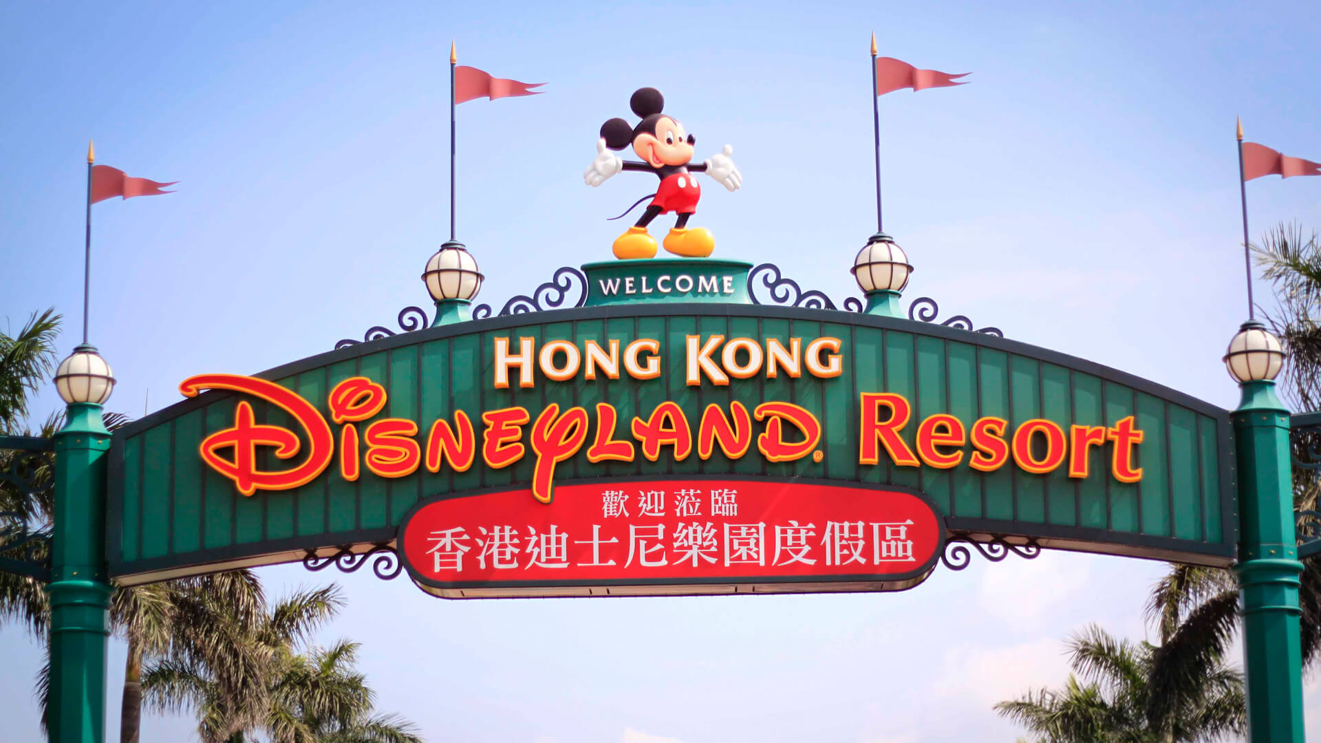 Hongkong/Disneyland/Macau Tour Pckage - 5 Nights 6 Days