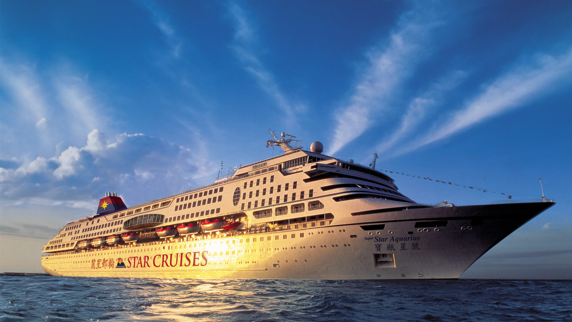 Singapore + Star Cruise Tour Package - 5 Nights 6 Days