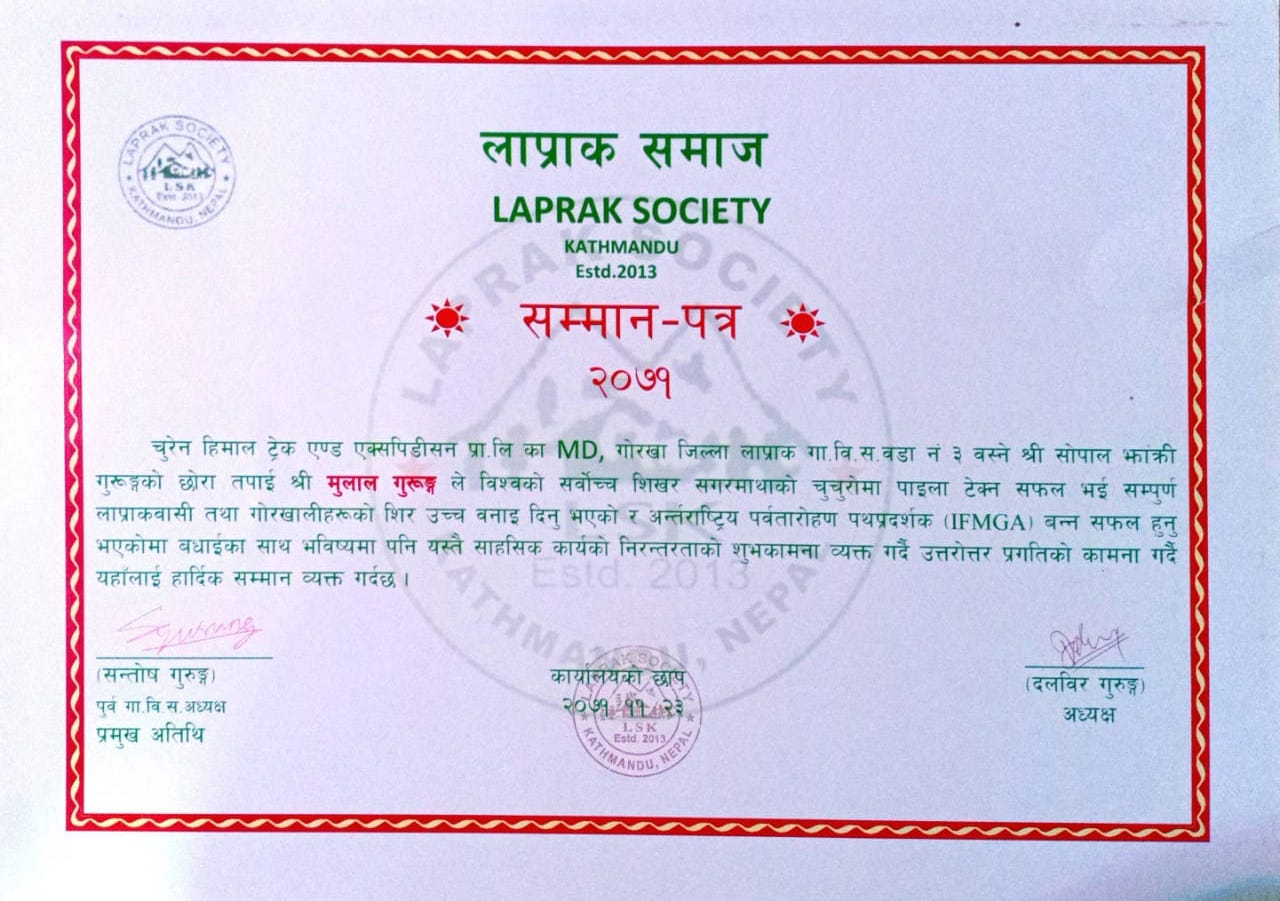 Certificates of Churen