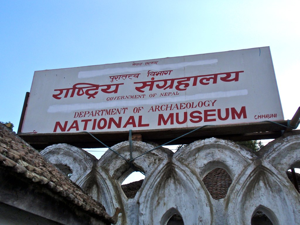 The National Museum (Chhauni)